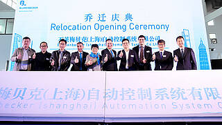 Opening Event Shanghai - 28 March 2019